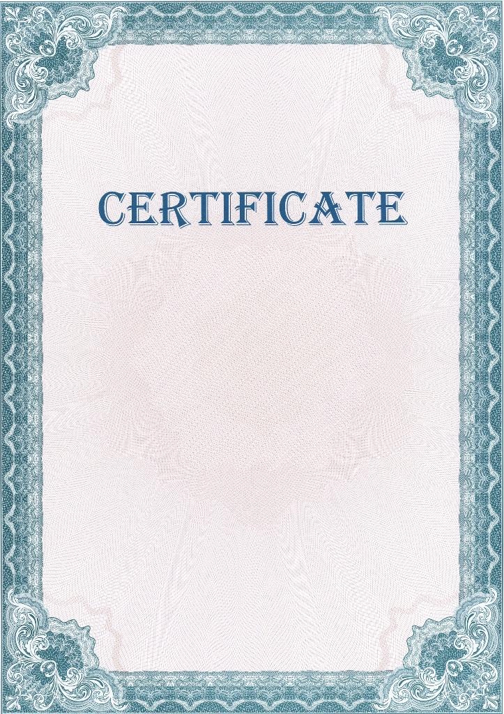 Сертификат шаблон word скачать бесплатно