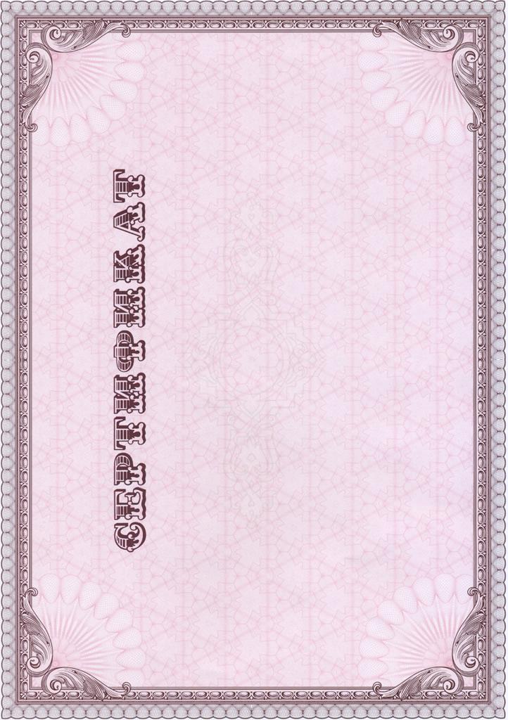где можно заказать пурпурный чай чанг шу